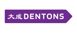 Event Sponsor - Dentons